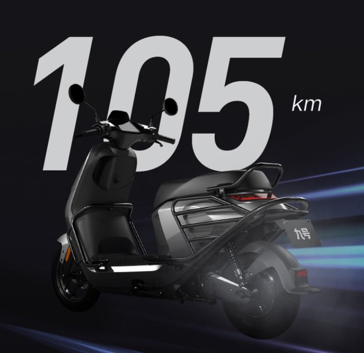 NineBot N100 ELectric Scooter
