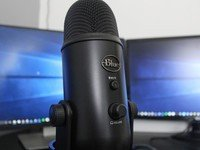 Grab a great mic for your PS4 or PS5 livestreams